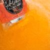 Avry beauty gel-ooh jelly spa sweet citrus